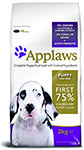 Applaws All Breeds Adult Dog Lite Chicken 2kg